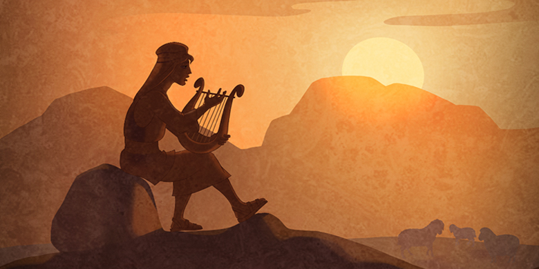 דוד המלך שחייו היו קשים תמיד כופף את ראשו והודה בשיר ושבח לבורא עולם