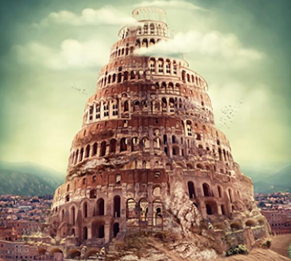 אל תבנו על מגדלים, האמונה היא המגדל הכי טוב להגיע איתו לשמים